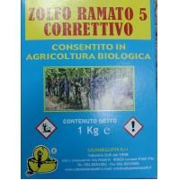 ZOLFO CORRETTIVO RAMATO 5 AZZURRO KG. 1 POLVERE SECCA PER AGRICOLTURA VERDURA